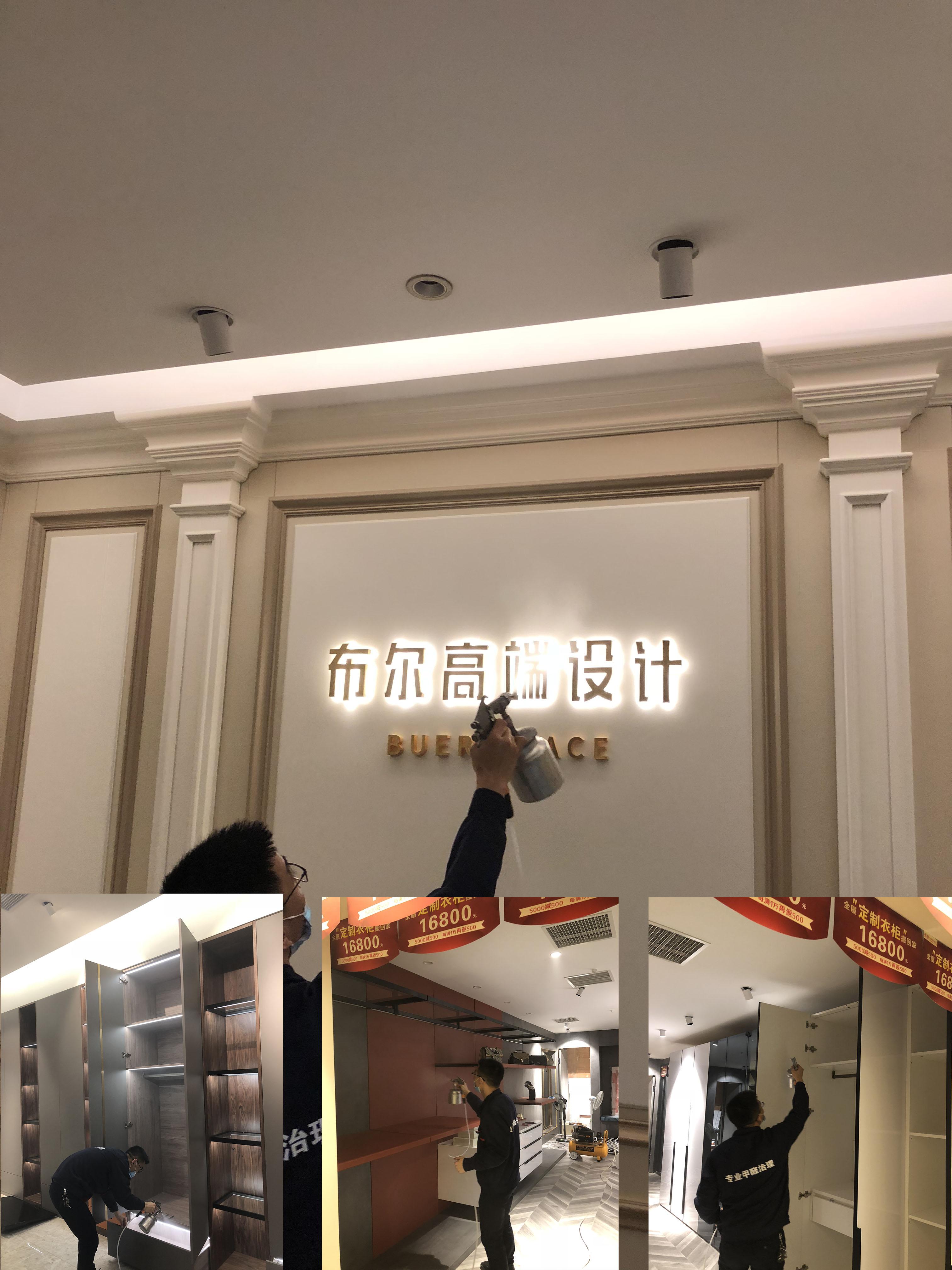 丽春苑最新地址_产品中心-重庆乔航环保科技有限公司